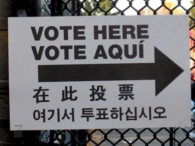 vote-aqui1